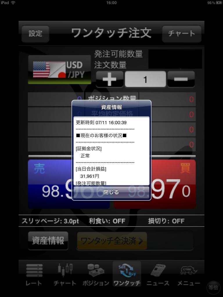 fujitasan07111.png