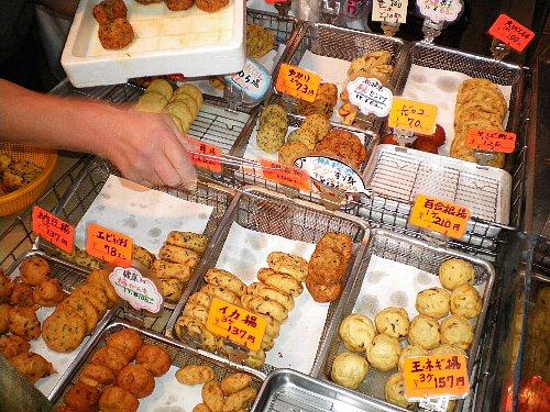 下田豆腐店2