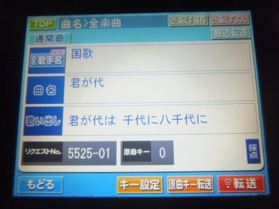 20120502011146398.jpg