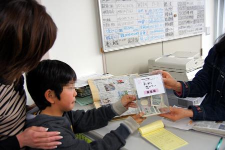 中日新聞社さんへ2