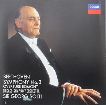 ベートーヴェン 交響曲第3番「英雄」 ショルティ/シカゴ響(1989年 ...