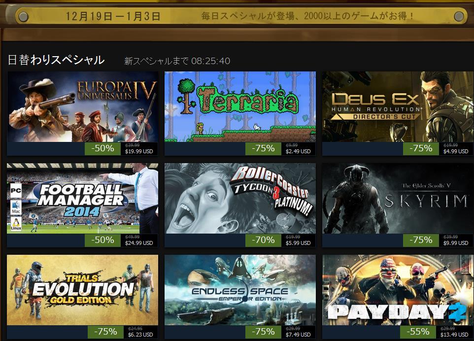EasyCapture1_201312261838136e4.jpg