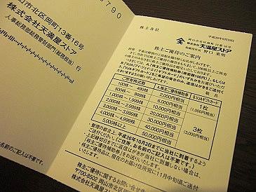 CIMG6565.jpg