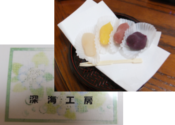 2013060501.png