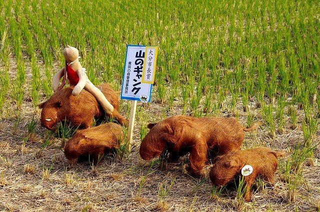 稲刈りあとにpart2