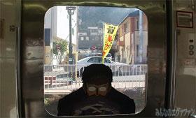 eva_2014_e_016.jpg