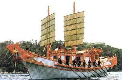 遣唐使船(復元)
