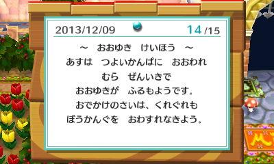 HNI_0081_20131211003728281.jpg