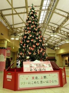 上野駅のクリスマスツリー