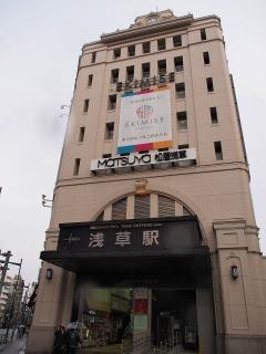 東武鉄道 浅草駅