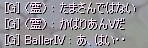 2013122401533174c.png