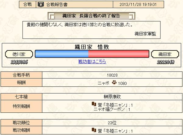 201311282029449e3.png