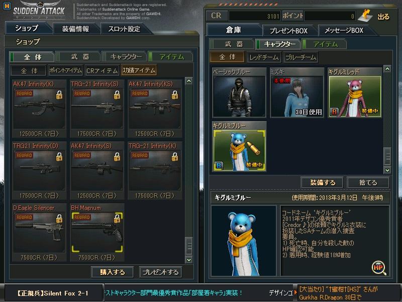 20130311202803fc6.jpg