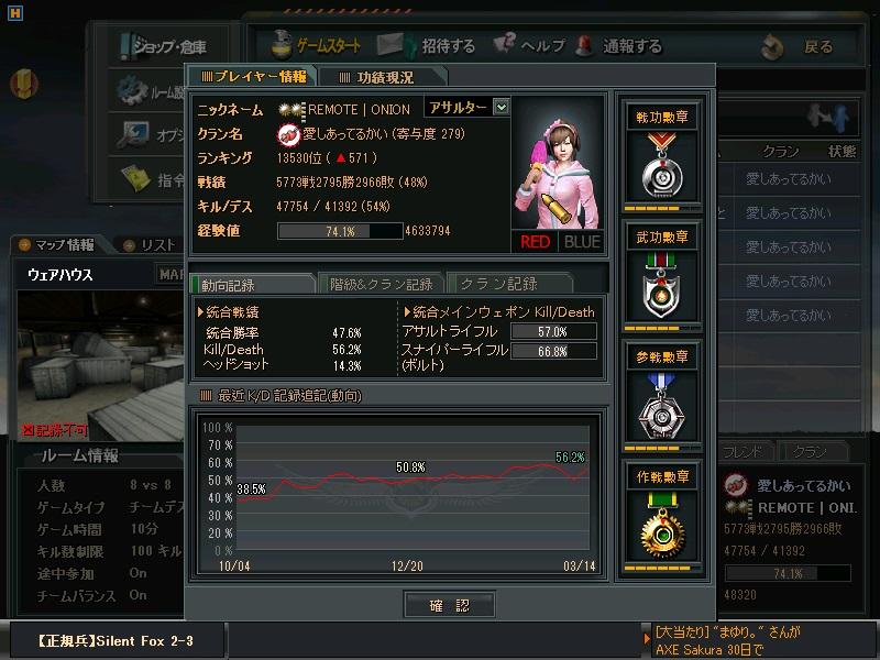 201303160449580d5.jpg