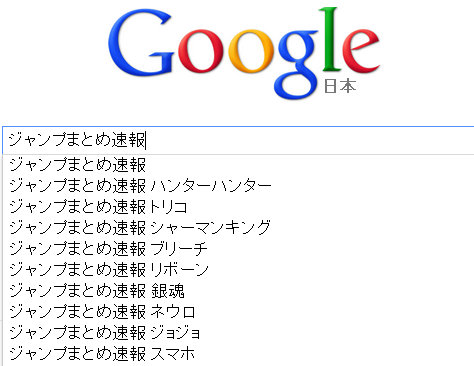 20130311_2.png
