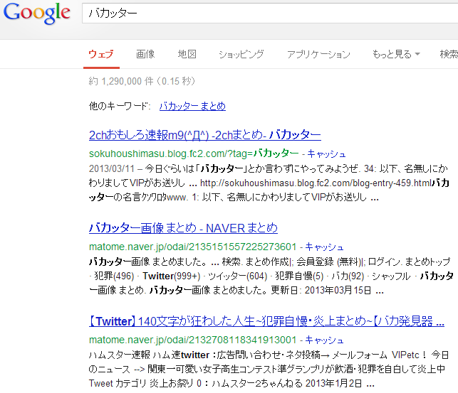 20130321.png