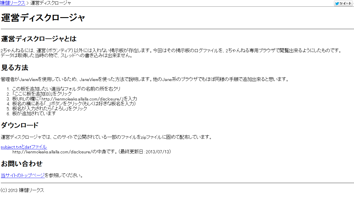 201307131.png