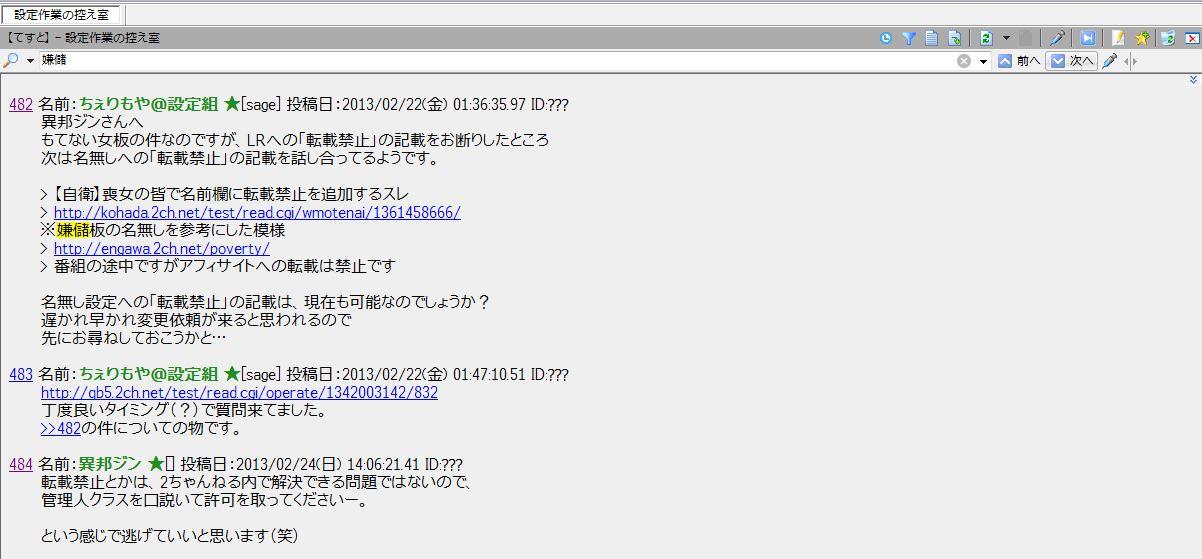 201307132.jpg