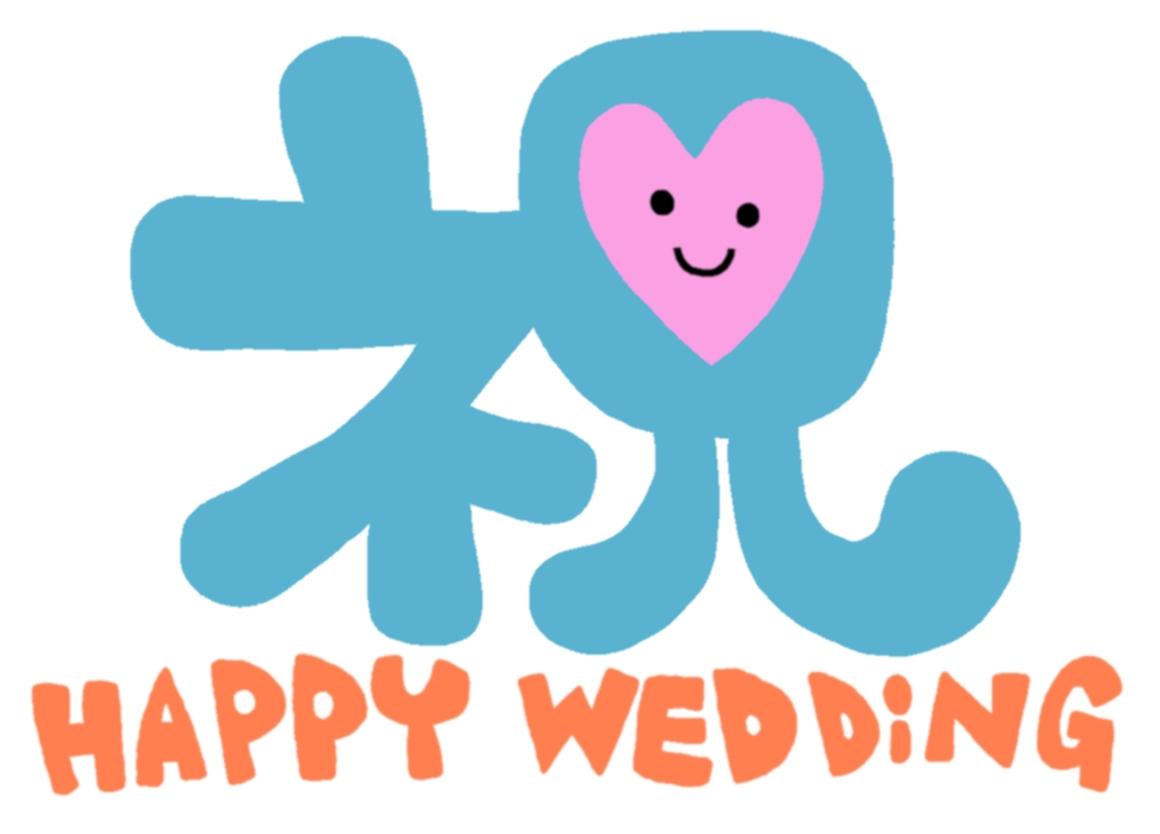Happy Wedding 岡山ビューホテル スタッフブログ