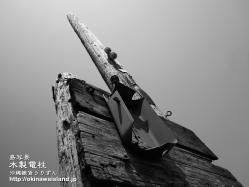 沖縄,壁紙,白黒写真,モノクロ