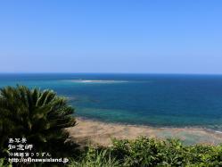 沖縄,海,知念,壁紙