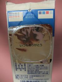 DSCF1303_convert_20130501082103.jpg