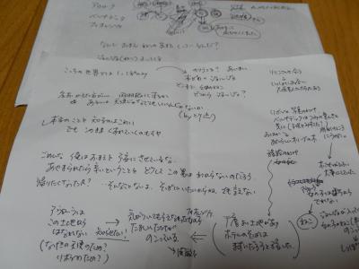DSCN0792_convert_20130629235329.jpg