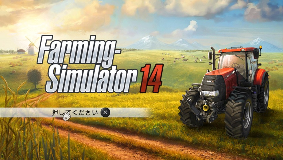 Farming_Simulator_14.jpg