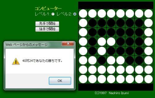 120422_7.jpg