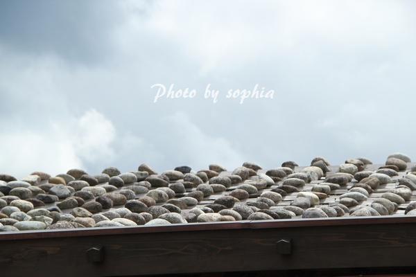 石置木羽葺屋根