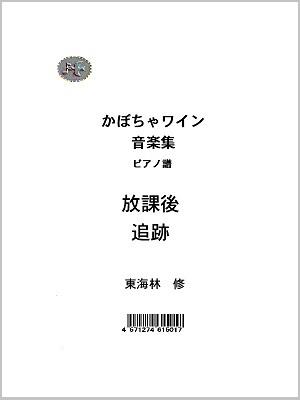 20120427071802fd8.jpg