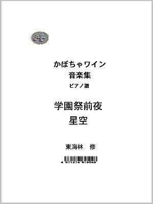 20120429220121179.jpg