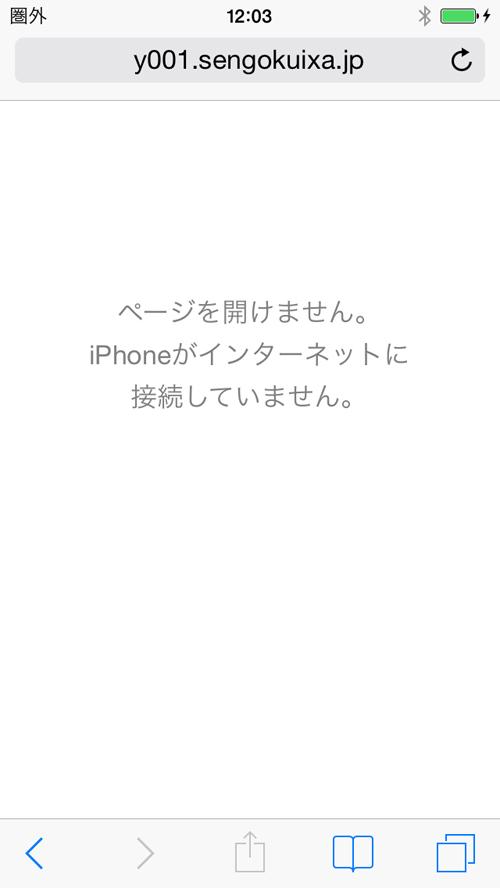 20140926154438898.jpg