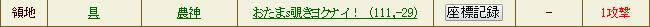 20141002160838194.jpg