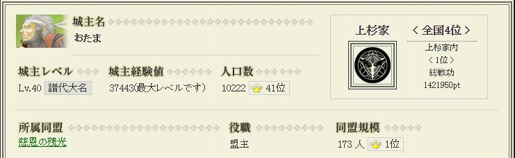 20141003194615543.jpg