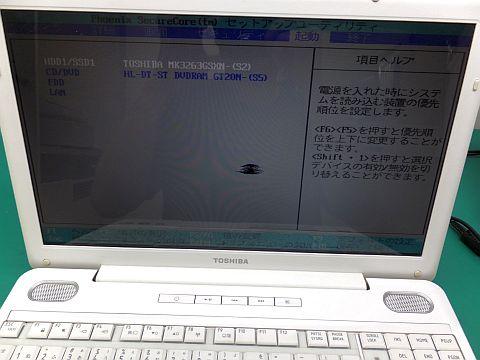 DSCF2542.jpg