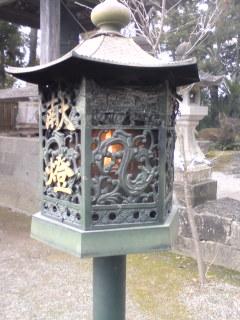 第1番 霊山寺(りょうぜんじ)