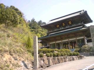 第88番 大窪寺(おおくぼじ)
