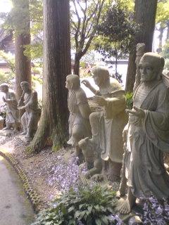 第66番 雲辺寺(うんぺんじ)