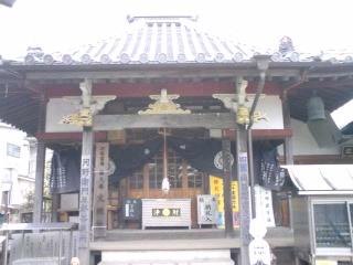 別格第9番 文殊院(もんじゅいん)