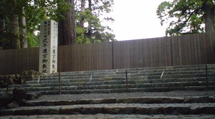 10月23日、伊勢神宮(内宮)参拝