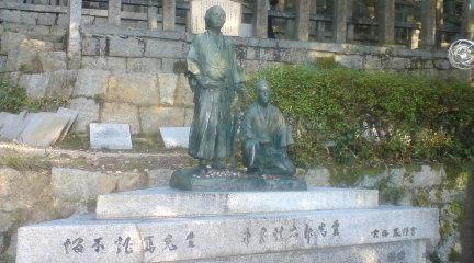 慎太郎とWikipediaの落とし穴
