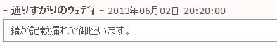 201306032323453c2.jpg