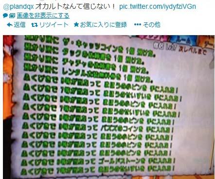 2013062122043892c.jpg