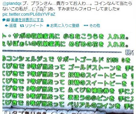 201306212206420b6.jpg
