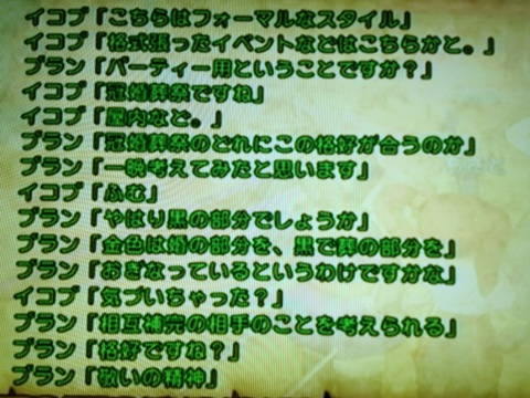 IMG_7522_20130313211103.jpg