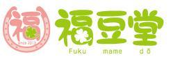 fukumame_web_dabururogo.jpg