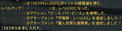 20131208232455311.png
