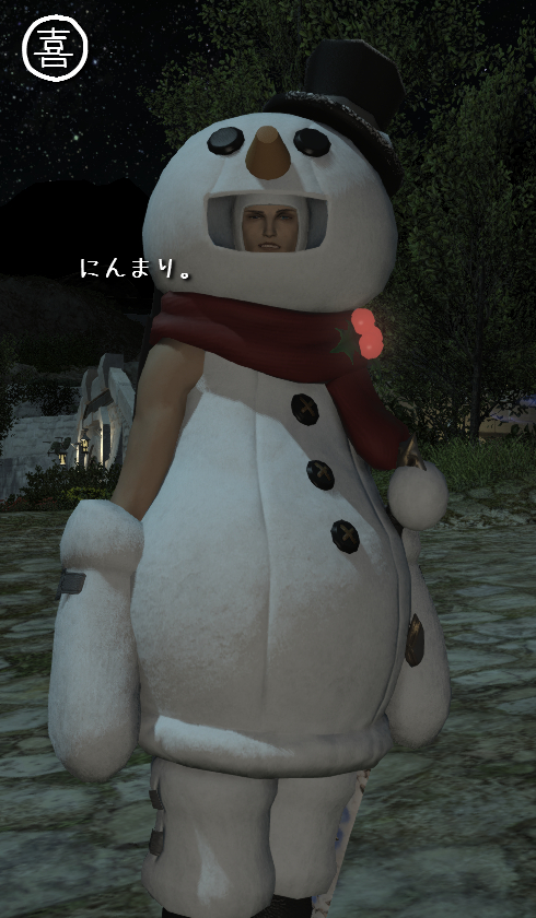 20131226161246ce8.png
