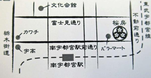 ぱんや 桜房